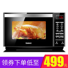 Galanz/格兰仕 G80F23CN3XL-R6(S8)家用微波炉光波炉蒸烤箱一体机  券后499元