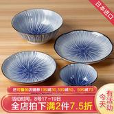 MinoYaki 美浓烧 陶瓷餐具套装 十草 10头 *2件 423.5元(合211.75元/件)