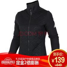 ¥139 阿迪达斯ADIDAS 女子 针织夹克 BP6808