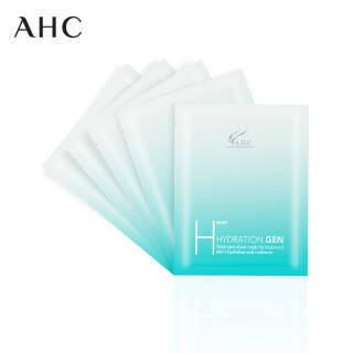 AHC 玻尿酸竹子修复面膜 5片 37.96元