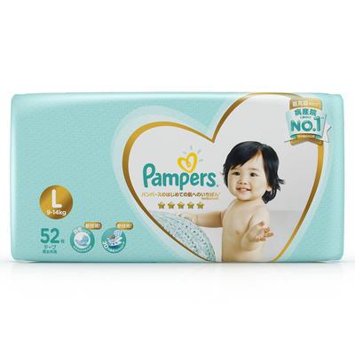 Pampers 帮宝适 一级系列 婴儿纸尿裤 L52片 *5件 401.75元包邮(合80.35元/件)