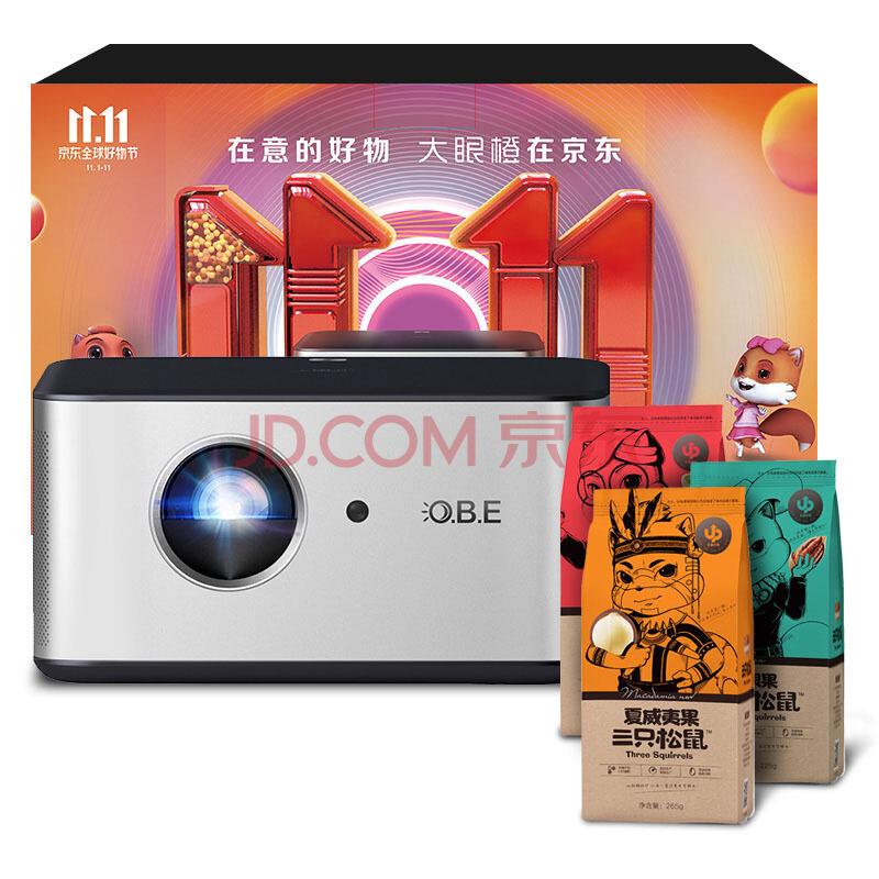 双11预售: OBE 大眼橙 X9 1080P投影仪 3699元包邮(需定金10元)