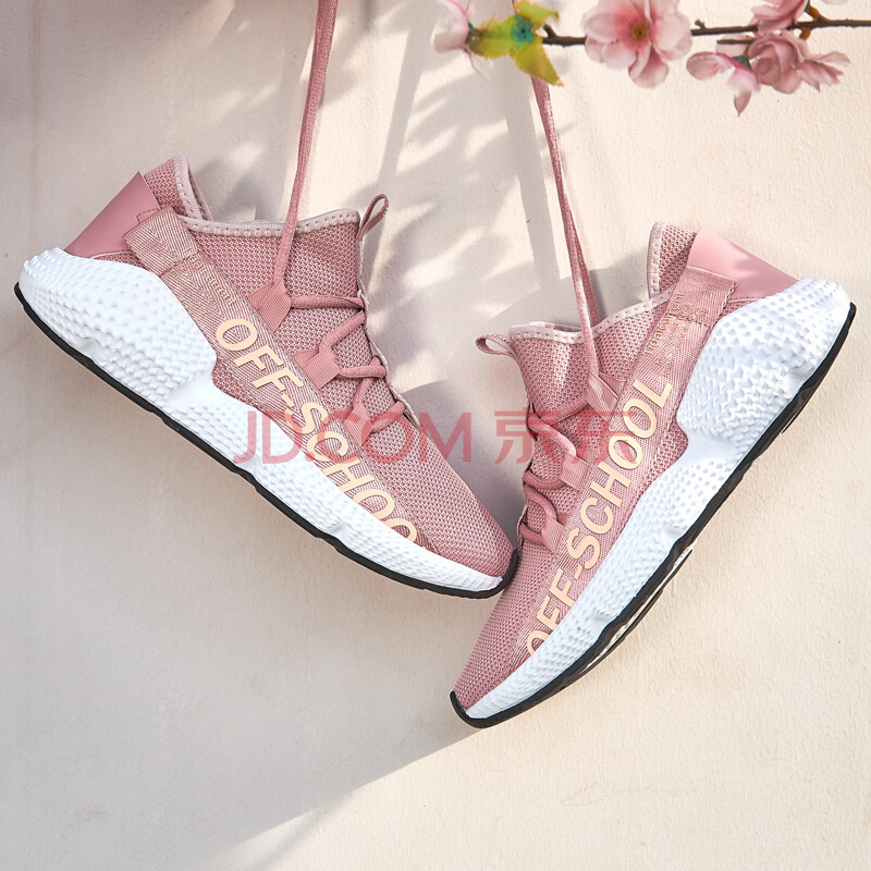 京东PLUS会员: ERKE 鸿星尔克 52118320226 女士撞色休闲鞋 *2件 206元包邮(需用券,合103元/件)