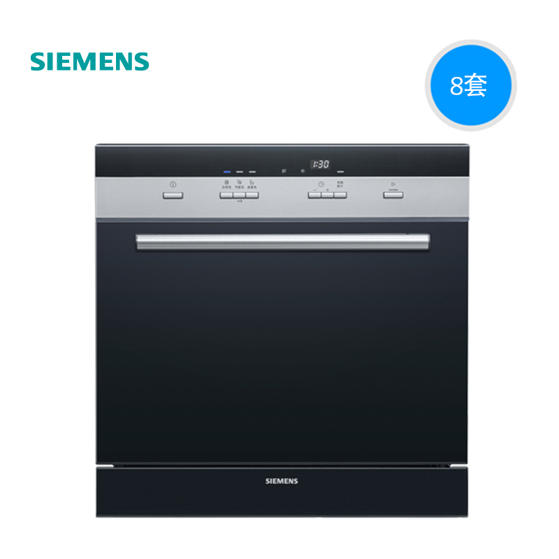 SIEMENS/西门子 SC73M611TI 进口嵌入式全自动家用8套智能洗碗机 5499元