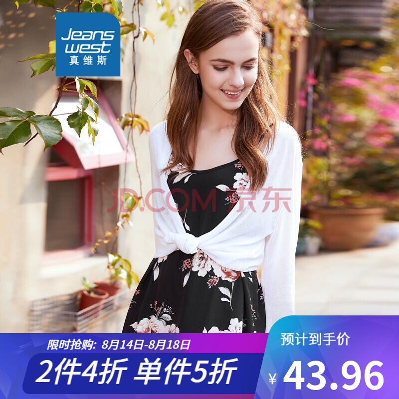 ¥33.96 真维斯针织衫女 空调衫休闲开衫