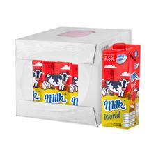 限广东: 怀丝 全脂纯牛奶 1L*12盒 57.5元(1件5折)