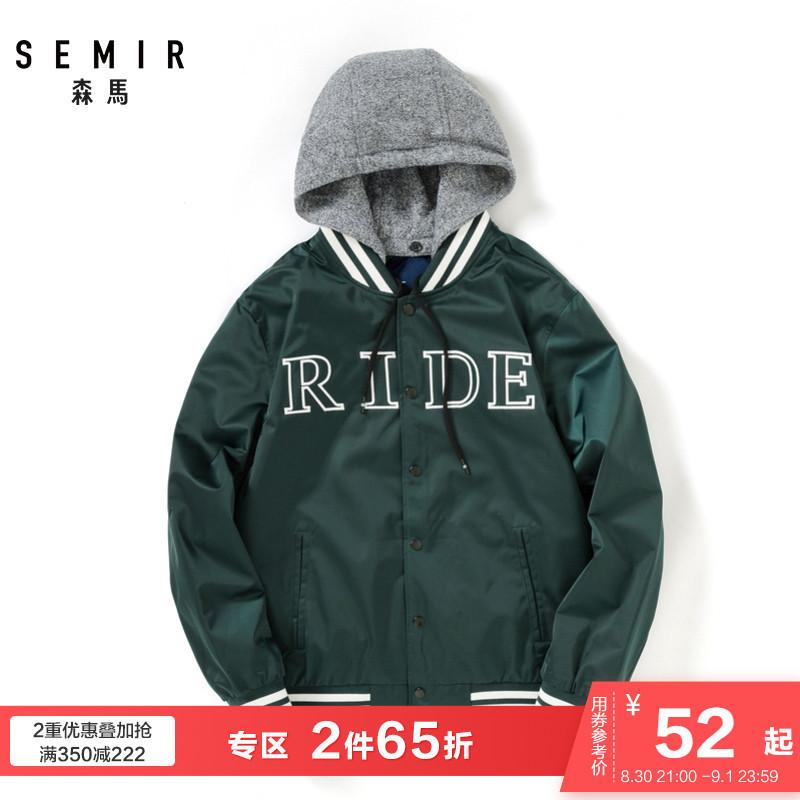 ¥39.9 森马夹克男2019秋季飞行员夹克