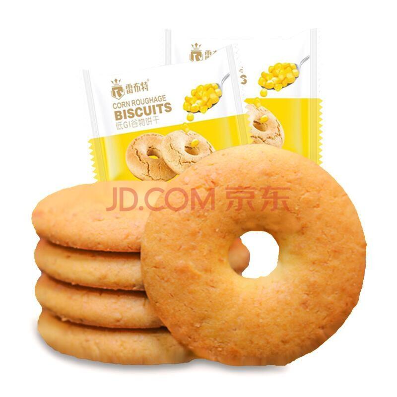 ¥1.9 低GI谷物饼干400g