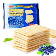 铁尺(Biando) 蓝莓味苏打夹心饼干 休闲零食蛋糕面包甜点心小吃 实惠分享