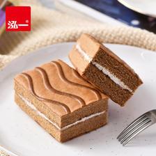 泓一 提拉米苏夹心蛋糕 1000g 19.9元包邮