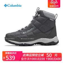 双11预售: Columbia 哥伦比亚 BL1766 女子奥米抓地防泼水户外冬靴 539元包邮(