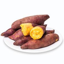 5斤现挖新鲜六鳌沙地地瓜红薯 券后9.9元