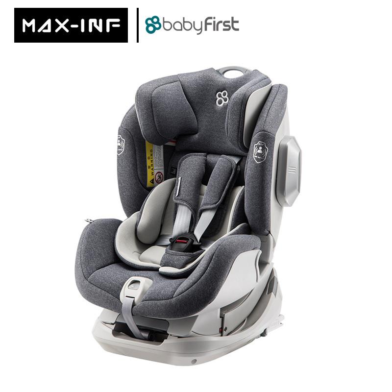 1号0点 宝贝第一婴儿安全座椅0-4-6岁 车载宝宝儿童座椅正反向旋转 灵犀(前10分钟,前100名) 1450元