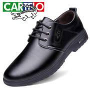卡帝樂鱷魚(CARTELO)英倫牛皮男鞋低幫系帶休閑皮鞋男時尚潮流透氣單鞋子7002 黑色41 *3件 248.4元(合82.8元/件)'