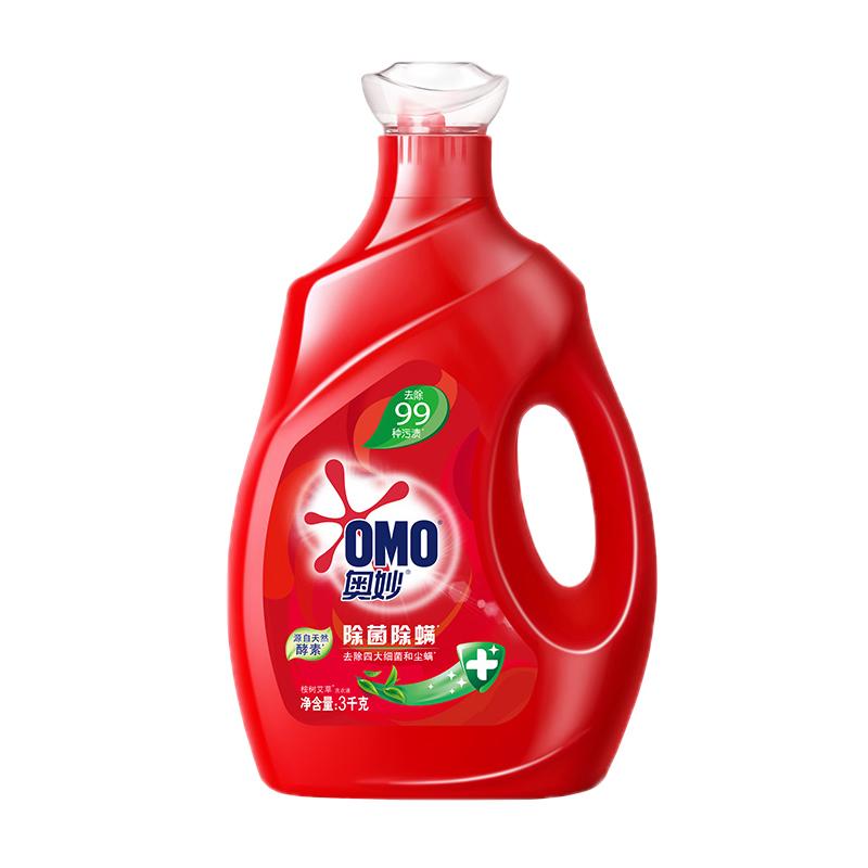 奥妙除菌除螨洗衣液3kg*4瓶/24斤整箱浓缩酵素持久留香家庭装包邮  券后66.8元