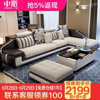 中派 沙发 客厅皮布可拆洗布艺沙发组合 颜色备注 双人+单人+贵妃 *3件 6729.96元(合2243.32元/件)