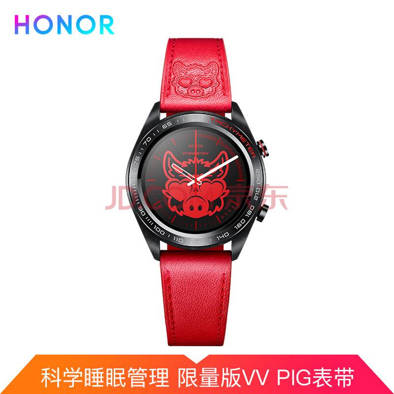 历史低价、双11预售: HONOR 荣耀 Watch Dream 智能手表 能量红(VIVIENNE TAM联名款) 649元包邮(需50元定金)