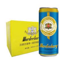 京东PLUS会员:wurderburg 沃德古堡 单一麦芽啤酒 500mL*12听 *12件 300元(双重优