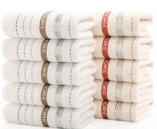 金号 纯棉毛巾 提缎加厚面巾 10条装49元包邮
