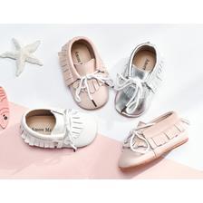 Amore Materno 爱慕·玛蒂诺 宝宝学步鞋 48元包邮