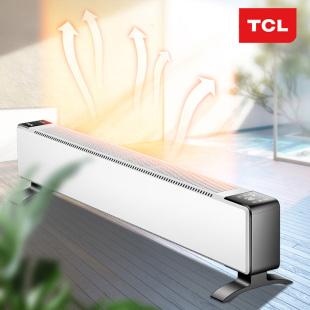 TCL 踢脚线取暖器家用电暖器 券后¥129