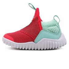 adidas 阿迪达斯 RapidaZen I 小童训练鞋鞋 低至179元
