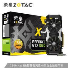 索泰(ZOTAC) GeForce GTX1060-6GD5 X-GAMING OC 显卡 1349元