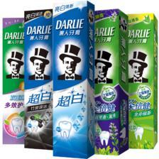 DARLIE/黑人 超白茶倍健牙膏套装 140g*5支 44.9元包邮