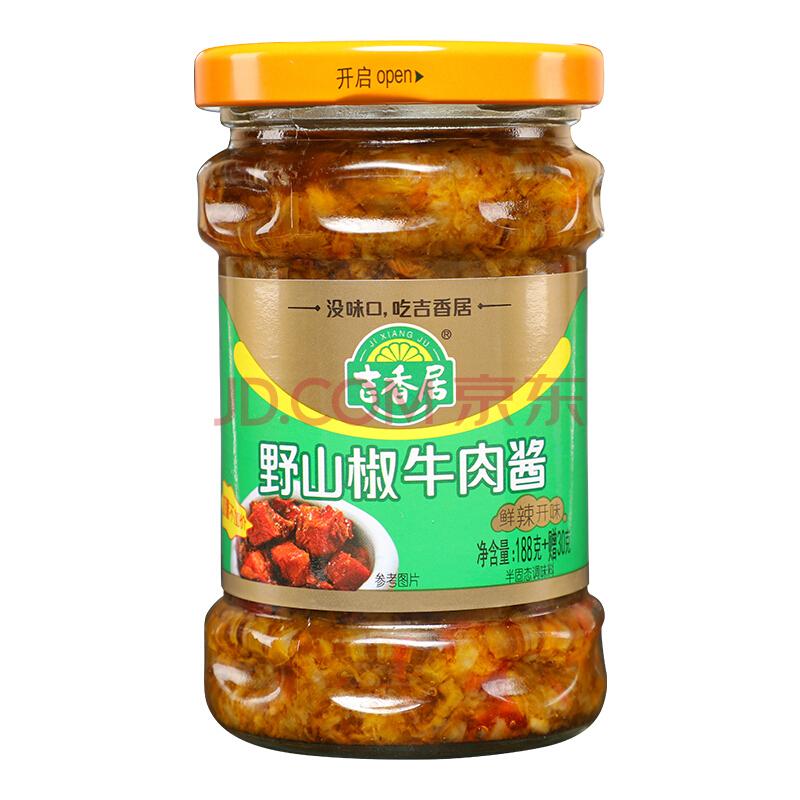 ¥6.18 吉香居 野山椒牛肉酱 218g