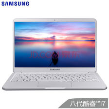 ¥8749 SAMSUNG 三星 星曜 NP930XBE-K01CN 13.3英寸超轻薄笔记本电脑 (银色、i7-8565U