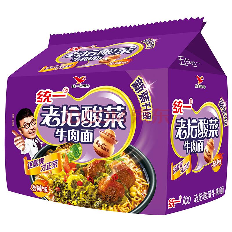 ¥9.9 统一 老坛酸菜 牛肉面 121g*5袋