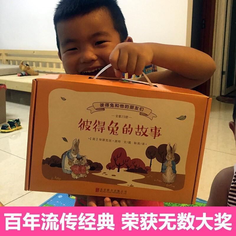 《彼得兔的故事绘本》礼盒装 全23册 28元包邮
