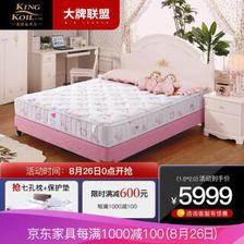 26日0点:美国金可儿(Kingkoil)7区独立袋装弹簧 儿童床垫硬 优贝 席梦思床