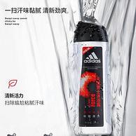 Adidas/阿迪达斯 天赋男士沐浴露400ml+250ml 券后20元包邮、买1赠1