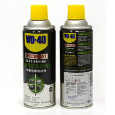 WD-40 精密电器清洁剂360ml 防锈润滑剂40ml switch手柄漂移清洁套装  券后37元