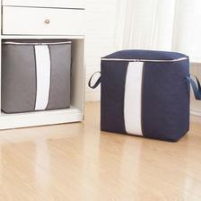 抖音神器 衣服棉被储物收纳整理袋棉被袋 券后5.8元