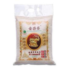 泰国进口 金苏吝 泰国茉莉香米 原装进口大米5kg 泰米 *2件 108元(合54元/件