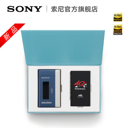 21日0点、双11预售: SONY 索尼 NW-A100TPS 无损音乐播放器 Walkman 40周年限量款 2599元包邮