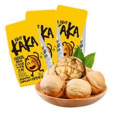 绿岭(GREEN MOUNTAIN)KAKA 烤核桃108*3袋休闲零食多味组合坚果烤货小零食 烤制