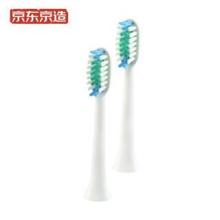 R3极简版 替换刷头波状剪裁 W型刷毛 高效清洁牙缝 斜向植毛技术 49元