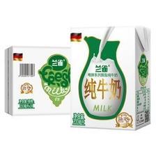 兰雀 脱脂牛奶 200ml*24盒 *3件 116.61元(双重优惠) ¥117