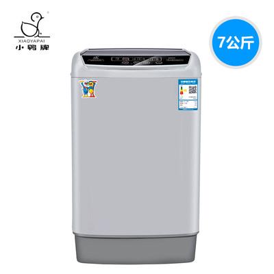 双11预告!小鸭牌 WBS760T家用全自动波轮洗衣机7kg 活动价659元包邮