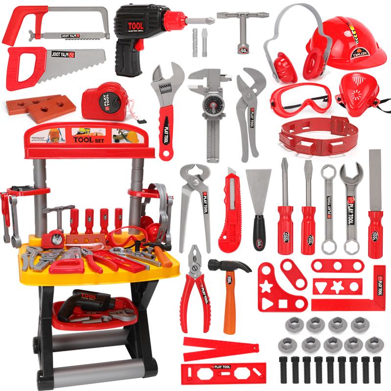 鑫思特 儿童过家家玩具 小工程师体验装 维修工具21件套  券后9.9元