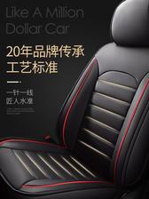 ¥98 南极人卡通汽车坐垫全包围明星网红19新款汽车座套座椅套四季通用-tmal