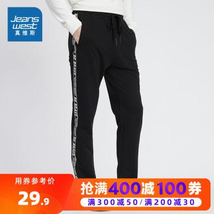 ¥29.9 真维斯男士休闲裤2019秋冬韩版潮流青少年撞色字母舒适小直筒长裤