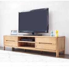 历史低价: 恒兴达 白橡木全实木电视柜 1.8米 1650元包邮(需用券)