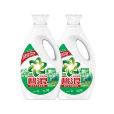 16日10点:ARIEL 碧浪 自然清新洗衣液 2kg*2瓶 *2件 59.9元包邮(前3分钟,合29.95