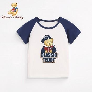 京东商城 CLASSIC TEDDY 精典泰迪 儿童短袖T恤 *3件 47元包邮(双重优惠,约合15.67元/件)