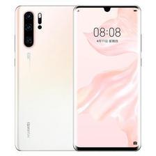 HUAWEI 华为 P30 Pro 智能手机 8GB+128GB 4688元包邮