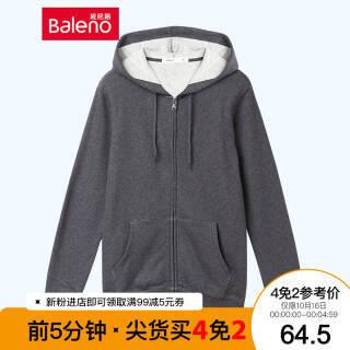 Baleno班尼路 春秋开衫卫衣男连帽 64.5元